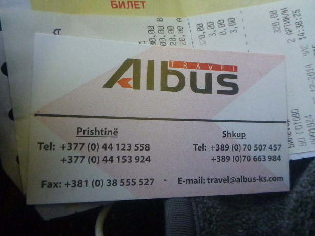 The company is called Albus.