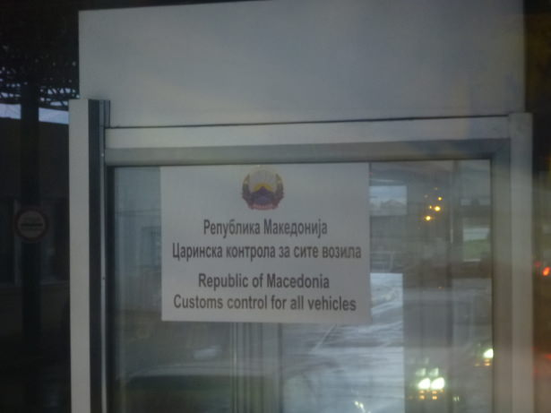 A sign in Blace at the border point.