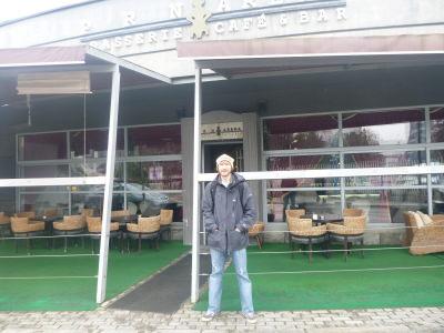 Outside Prn Arena bar
