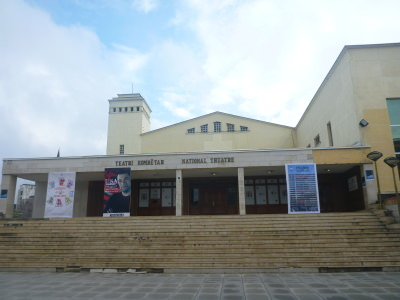 National Theatre, Pristina, Kosovo.