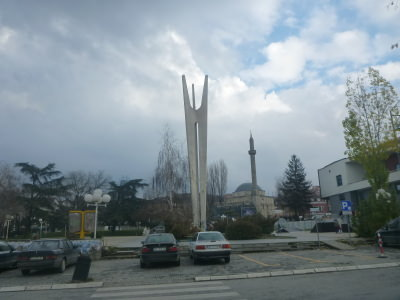 Monument of Brotherhood and Unity