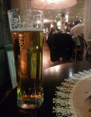 My Zagorka - first ever Bulgarian Beer.