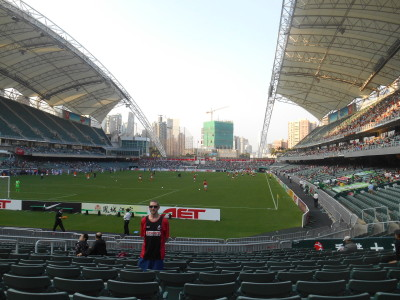 Watching football in Hong Kong