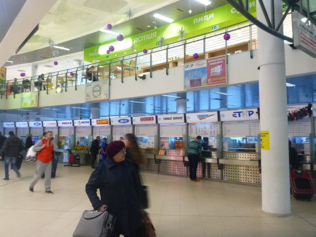 The wrong bus station for heading to Skopje Macedonia.