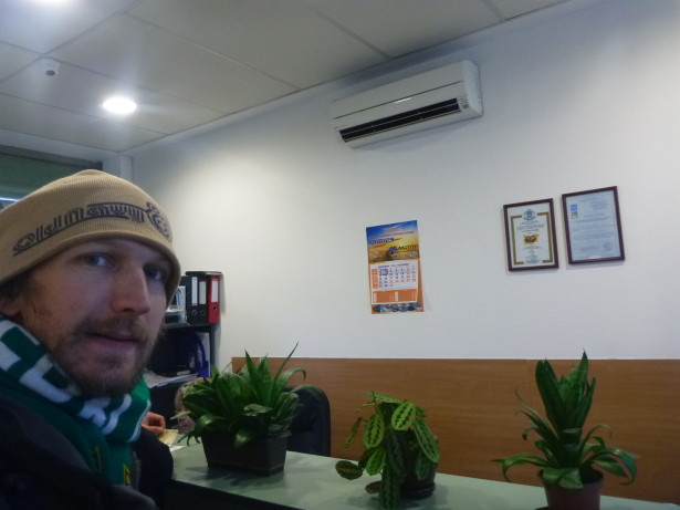 Inside the Matpu ticket office.