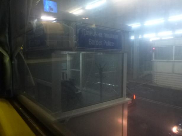 Arrival in Delcevo, Northern Macedonia