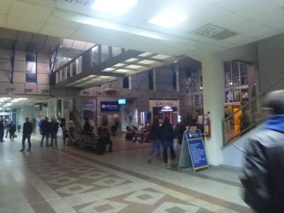 Arrival in Skopje Macedonia.