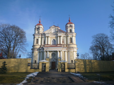 St. Peter and Paul's Cathedral.