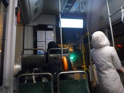 Local Bus in Tallinn.
