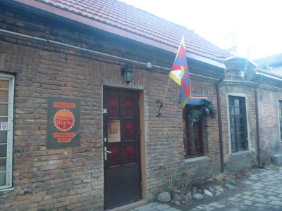 Tibet Flag in Uzupis
