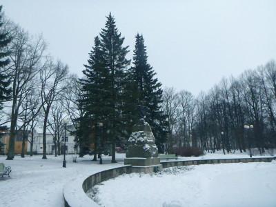 Lydia Koidula Statue