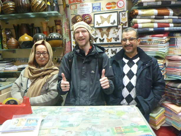 Backpacking Centurion: Touring Tunis, TUNISIA