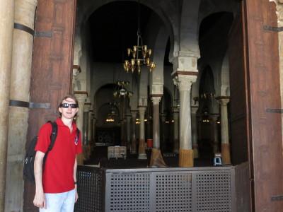 Grande Mosque, Kairouan, Tunisia