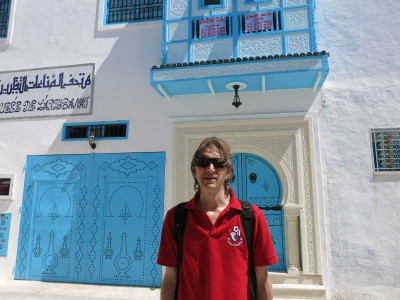 The Medina, Kairouan, Tunisia