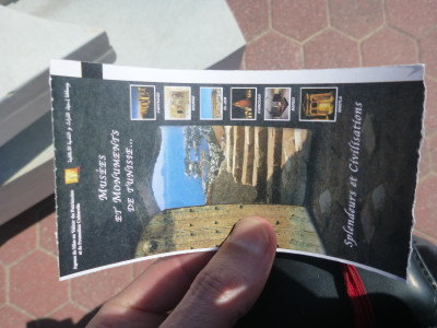 Ticket for Carthage Museum