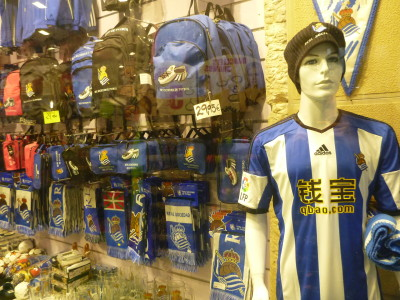 Club shop of Real Sociedad who play their home matches in Donostia