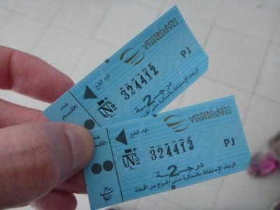 TGM tickets to Sidi Bou Said