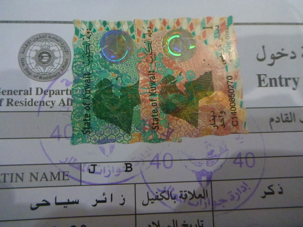 How to Get a Kuwait Visa on Arrival at Kuwait International Airport