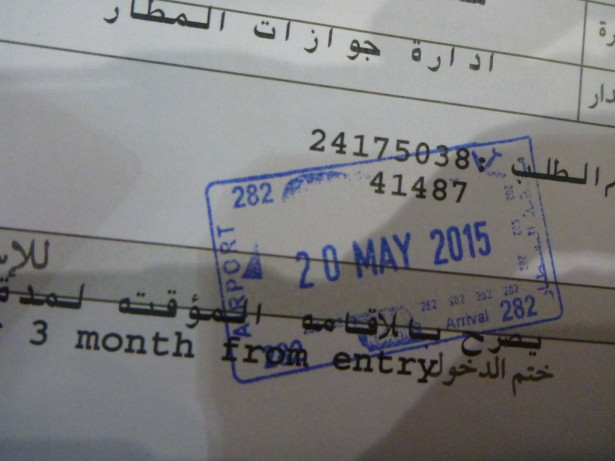 Kuwait Entry stamp on the visa A4 piece of paper