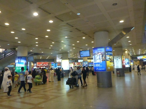 How To Get A Kuwait Tourist Visa On Arrival At Kuwait International Airport Don T Stop Living