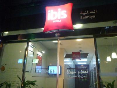 Ibis Hotel Salmiya entrance