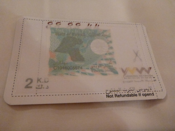 A 2 Kuwaiti Dinar stamp which you use to pay for the visa (not cash).