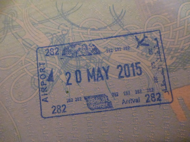 My entry stamp for Kuwait.