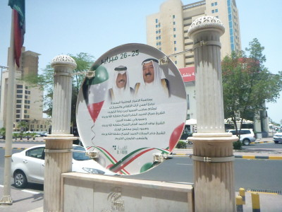 salmiya district signs