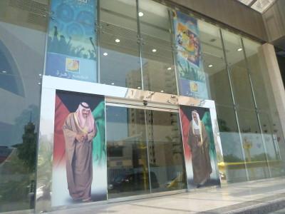 Exploring Salmiya in Kuwait on foot