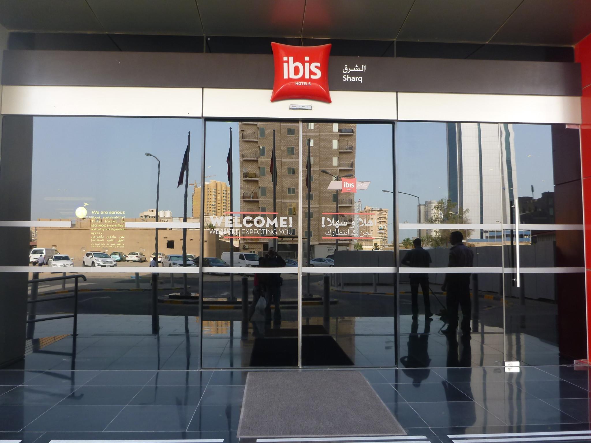 Hotel Ibis Sharq Kuwait City Kuwait