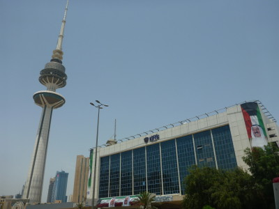 Liberation Tower in the Kuwait City skyline