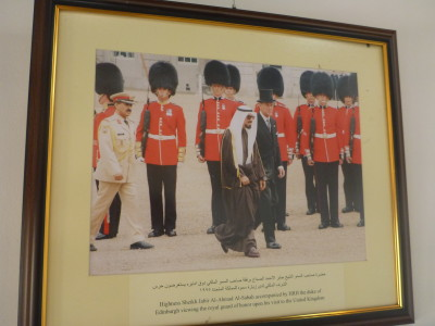 The Sheik of Kuwait in London on a visit to meet the Royal Family