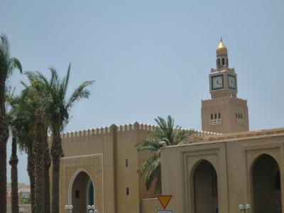 Sief Palace