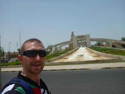 Touring Kuwait City