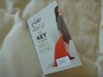 My room key