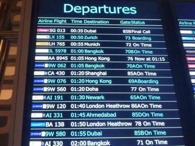 Mumbai Airport, India