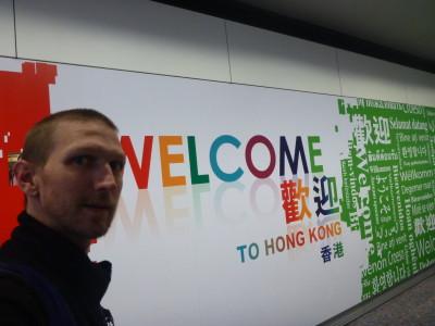 Back in Hong Kong baby!