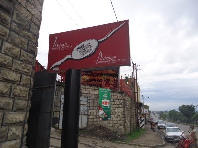 Backpacking in Ethiopia: Staying at Atelefugne Hostel in Addis Ababa