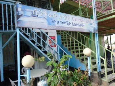Backpacking in Ethiopia: Staying at the Central Hotel in Harar