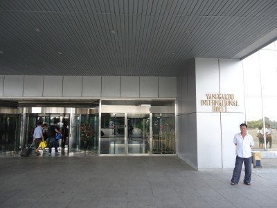 Front entrance to the Yanggakdo Hotel
