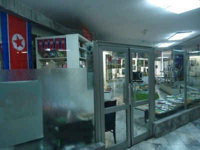 The Book Shop in the Yanggakdo Hotel