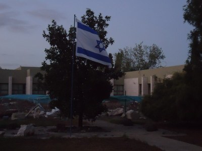 An Israel flag in Mizra Kibbutz