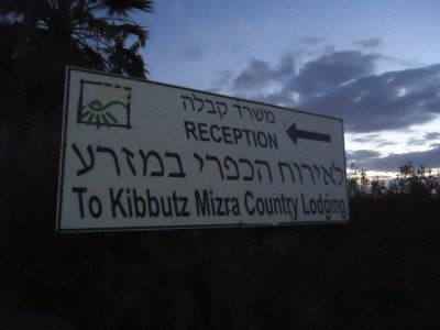 Staying at Mizra Kibbutz while backpacking in Israel.