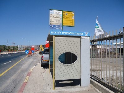 Bus stop at Mizra Junction - off on our journey again