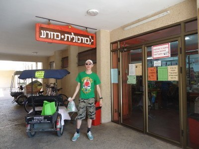 Shopping in Mizra Kibbutz