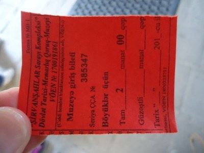2 Manat ticket for the Palace of the Shirvanshahs, Baku, Azerbaijan