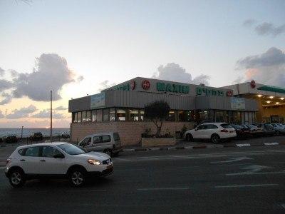 The Maxim Restaurant in Haifa, Israel.