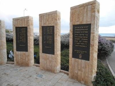 The Haifa Memorial