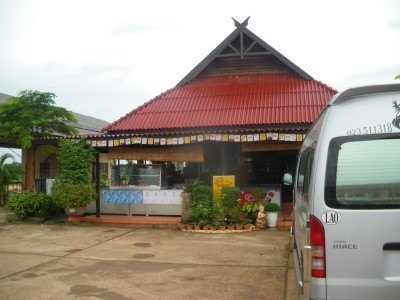 Stop off in Phon Hong, Laos