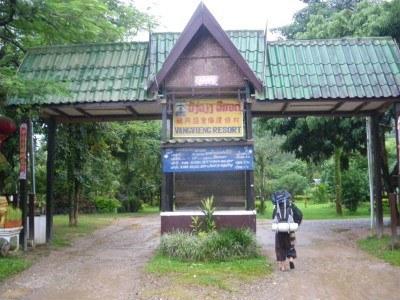 We end up in Vang Vieng Resort
